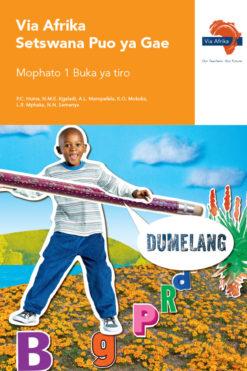 Via Afrika Setswana Home Language Grade 1 Workbook
