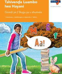 Via Afrika Tshivenḓa Home Language Grade 2 Workbook