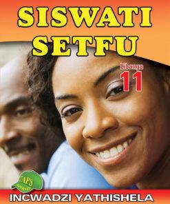 Siswati Setfu Libanga 11 Incwadzi Yathishela