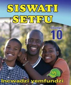 Siswati Setfu Libanga 10 Incwadzi yemfundzi