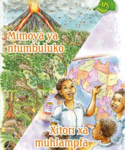 Mimoya ya ntumbuluko