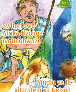 Switori swa Afrika-Dzonga na tinghwazi