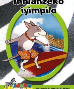 Inhlanzeko Iyimpilo Incwadi Eluhlaza Yesi-2