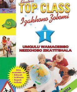 Shuters Top Class izakhono Zobomi Ibanga 1 Umqulu Wamacebiso Nezixhobo Zikatitshala
