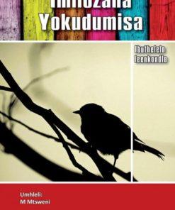 IMILOZANA YOKUDUMISA