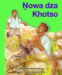 NOWA DZA KHOTSO