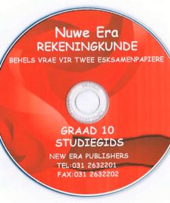 Grade 10 Afrikaans study guide CD (Studiegids)