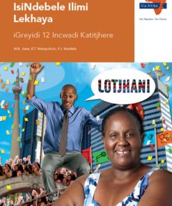 Via Afrika isiNdebele Home Language Grade 12 Teacher's Guide