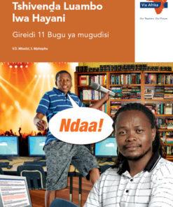 Via Afrika Tshivenḓa Home Language Grade 11 Teacher's Guide