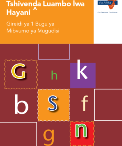 Via Afrika Tshivenḓa Home Language Grade 1 Phonics Teacher's Guide
