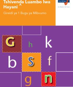 Via Afrika Tshivenḓa Home Language Grade 1 Phonics Workbook