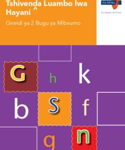 Via Afrika Tshivenḓa Home Language Grade 2 Phonics Workbook