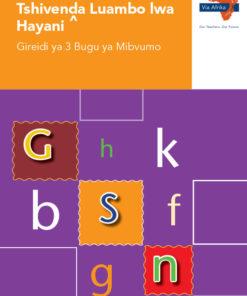 Via Afrika Tshivenḓa Home Language Grade 3 Phonics Workbook