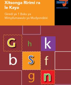 Via Afrika Xitsonga Home Language Grade 1 Phonics Teacher's Guide