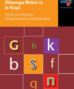 Via Afrika Xitsonga Home Language Grade 2 Phonics Teacher's Guide