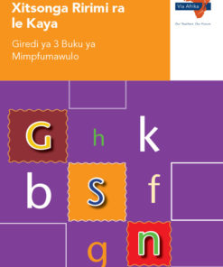 Via Afrika Xitsonga Home Language Grade 3 Phonics Workbook