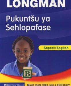 Longman Foundation Phase Dictionary Sepedi/English (Paperback)