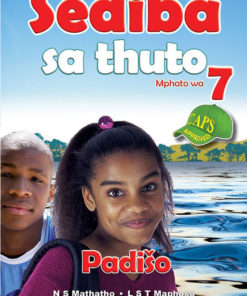 Sediba sa thuto Mphato wa 7 Padiso