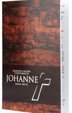 Sesotho 1989 gospel according to john (softcover)