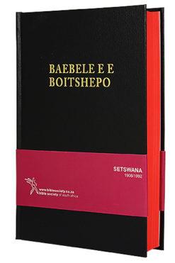 Setswana 1908 complete bible