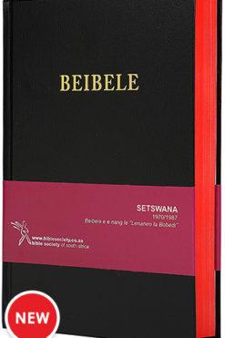 Setswana 1970 complete bible with deuterocanonical books