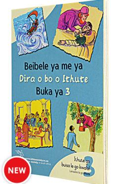 Setswana my 3rd bible do and learn book