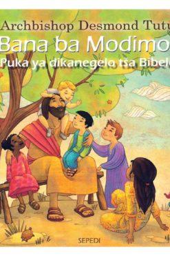 Sepedi children of God storybook bible