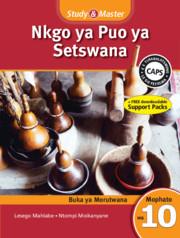 Study & Master Nkgo ya Puo ya Setswana Buka ya Moithuti Mophato wa 10 Caps setswana