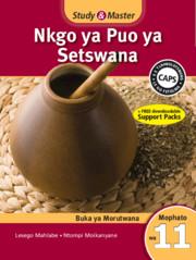 Study & Master Nkgo ya Puo ya Setswana Buka ya Morutwana Mophato wa 11 Caps setswana