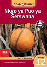 Study & Master Nkgo ya Puo ya Setswana Faele ya Morutabana Mophato wa 12 Caps setswana