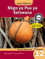 Study & Master Nkgo ya Puo ya Setswana Buka ya Morutwana Mophato wa 12 Caps setswana